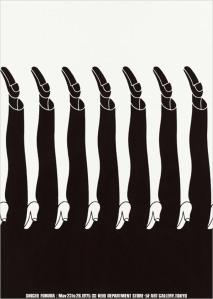 Kazumasa-Nagai-Poster-Design-34583485