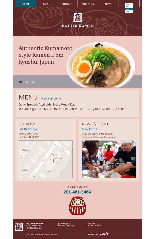 Batten ramen-Final Set_Homepage