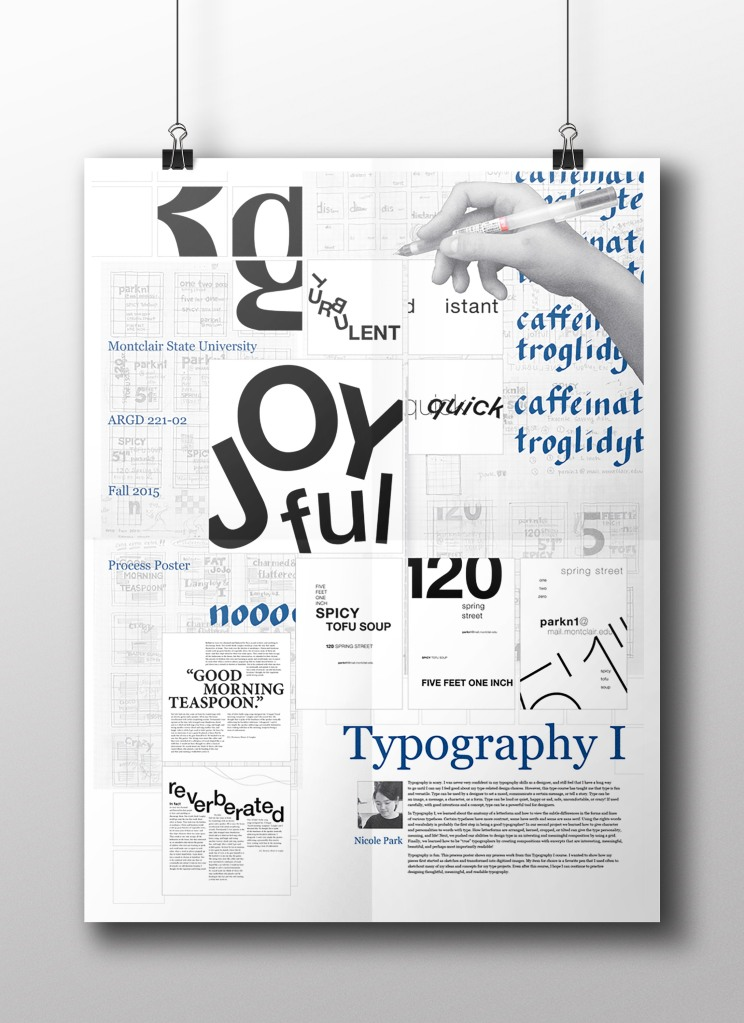 TYPE POSTER MOCKUP